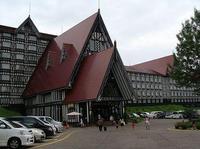 HotelGreenPlazaJoetsu.jpg