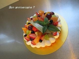 Tarteauxfruits052016.jpg