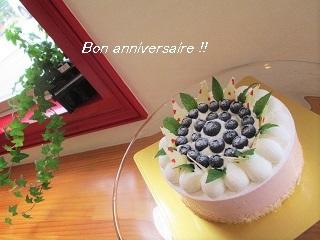 berryberrygrand.jpg