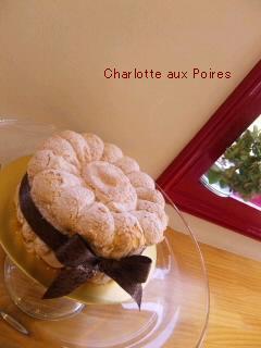 charlotteauxpoire.jpg