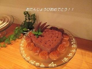 chocolatchou.jpg