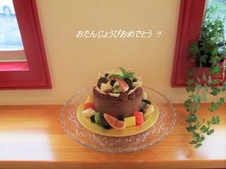 chocolatfruitsYN.jpg
