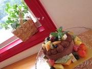 chocolatsummer.jpg