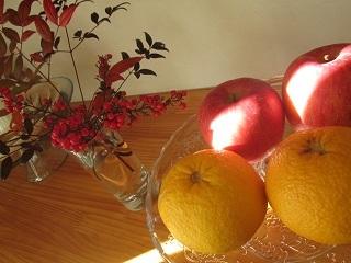 fruitss.jpg