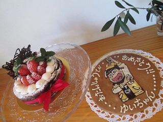 jyuushimatsuchocolat.jpg