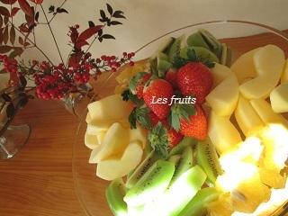 lesfruitscadeau.jpg