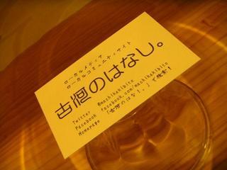 machikakibito.jpg