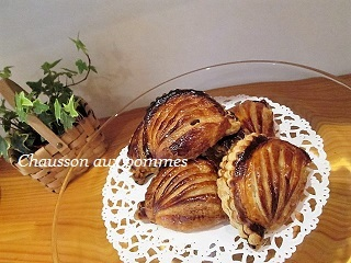 Chaussonauxpommes.jpg