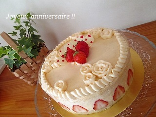 fraisierjaavril.jpg